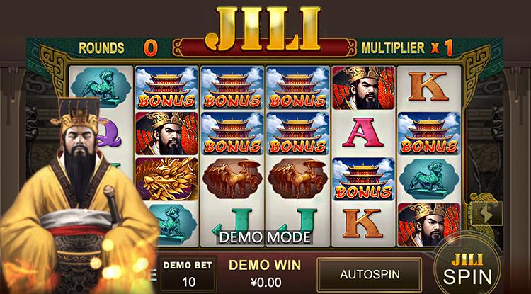 สล็อตค่าย JILI เกม chin shi huang