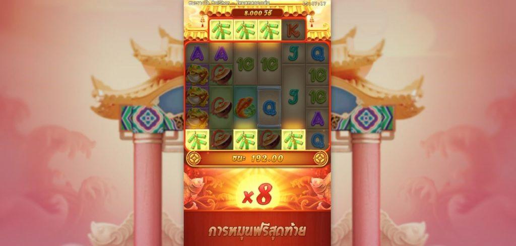 PG slot เกมสล็อต Caishen Wins (เทพเจ้าแห่งความมั่งคั่ง)