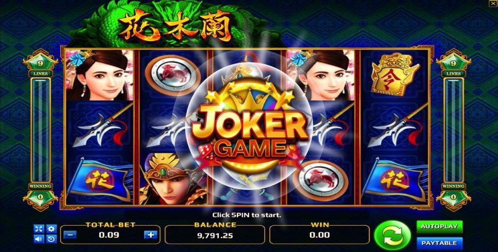 joker slot สล็อตค่าย Joker เกม mulan