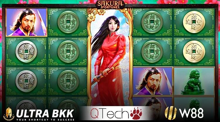 สล็อตค่าย QTech Sakura Fortue