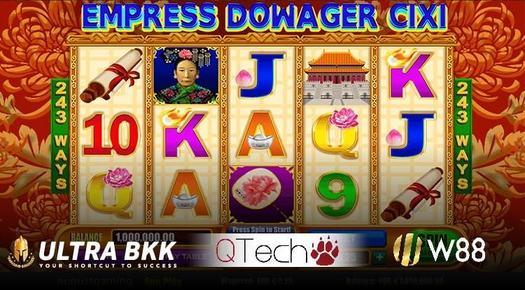 สล็อตค่าย QTech EMPRESS DOWAGER CIXI