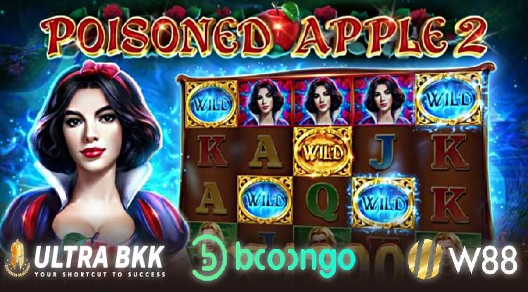 สล็อตค่ายใหม่ BNG Slot POISONED APPLE