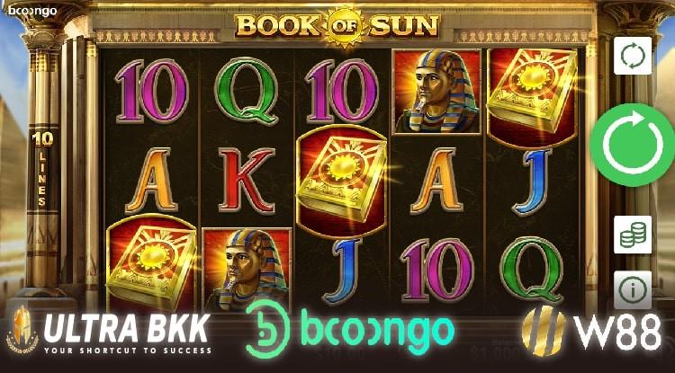 สล็อตค่ายใหม่ BNG Slot Book Of Sun Choice