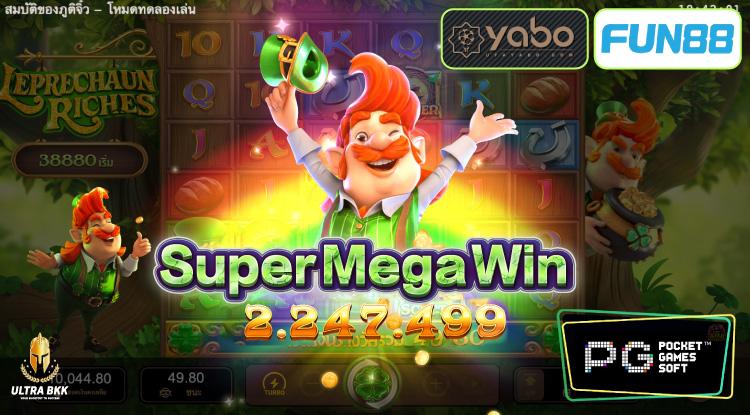 PG Slot แนะนำ Game : Leprechaun Riches