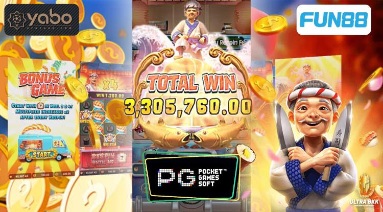PG Slot แนะนำสล็อต Sushi Oishi
